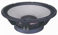 HW-15W32 Super Loudspeaker 15 inch PRO Audio Sound System
