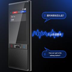 T9智能翻譯器70國語言智能翻譯機拍照翻譯機