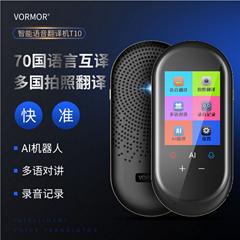 T10智能翻譯機拍照翻譯器70國語言翻譯棒