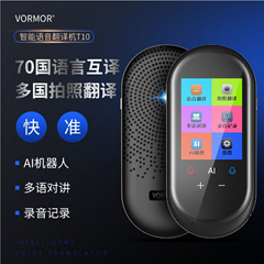T10 Intelligent Translator Photo Translator 70 Language Translators