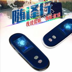 4GWIFI Hot Spot Translator Simultaneous Multilingual Intertranslator Rod All