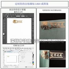 Custom Waterproof Metal Sticker Decal or Nicker Sticker Logo From Your Design