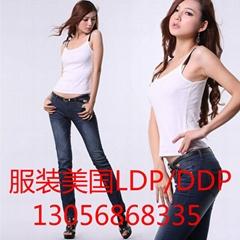 牛仔褲出口美國LDP