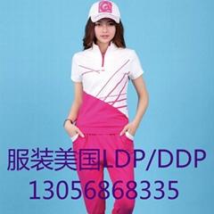 運動服出口美國LDP