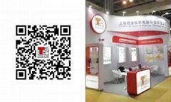上海坦潑秋爾電器科技有限公司