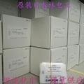 现货供应日本林电工铂电阻HAY