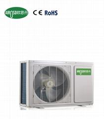 Mini split domestic heat pump water heater 150L/200L (Fluorine cycle series)