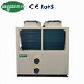 Commercial Circulating water heater heat pump 90KW
