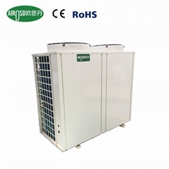 Commercial Circulating  water heater heat pump 45KW