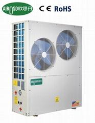 EVI heating cooling heat pump 16.5KW