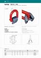 德国JDT焊接吊环螺栓紧固式吊点TAPG-S吊耳 4
