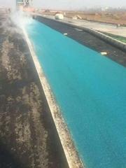 洛陽市彩色瀝青路面噴塗劑