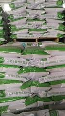 河南周口厂家供应可再分散乳胶粉