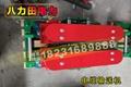 DSJ-180電纜推送機 1