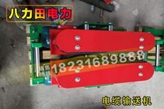 DSJ-180電纜推送機