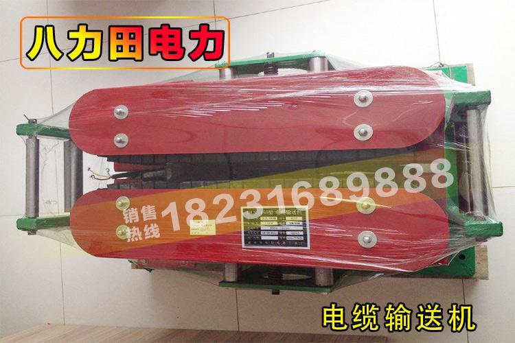 DSJ-180電纜推送機 2