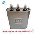 3 Phase 400V 30KVAR Power Correction