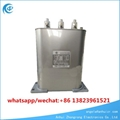Low Voltage Power Shunt Capacitor Power Bank Three Phase Capacitor