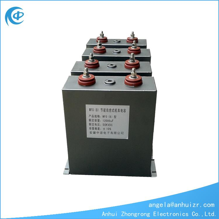 Medium Power Film Capacitor For Industrial and Medical Use 1