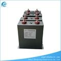 Medium Power Film Capacitor For