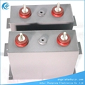 Medium Power Film Capacitor For Industrial and Medical Use 4