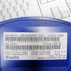 CDRH8D43HPNP-330NC 8x8x4.7MM 33UH 1.4A勝美達屏蔽繞線電感現貨