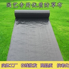 国标黑色防草布保湿防草布果园园艺防草布