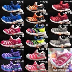 wholesale  nike shoes sport children shoes running kid shoes top quality 24-35