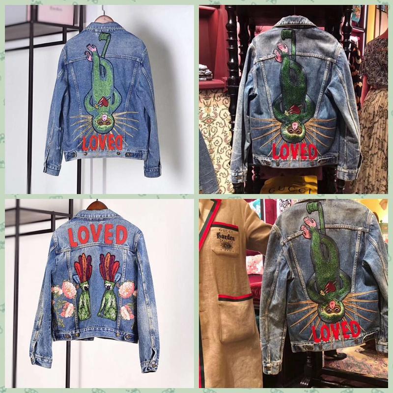 0052446cd400c wholesale gucci jacket gucci jean jacket gucci hoodie men women ...