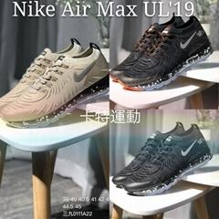 2019 New Nike Style Shoes  Nike Air MAX UL 19 Amming Cushion  fashion men shoes