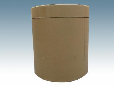 卡非佐米  868540-17-4   含量高 2
