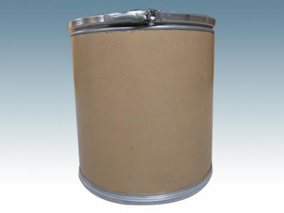 卡非佐米  868540-17-4   含量高 3