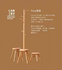 榉木小凳子