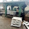 HIGH QUALITY Aluminum ingot