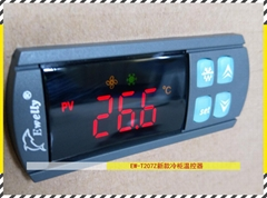 EW-T207Z低温冷柜温度控制器