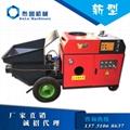 小型混凝土输送泵 1