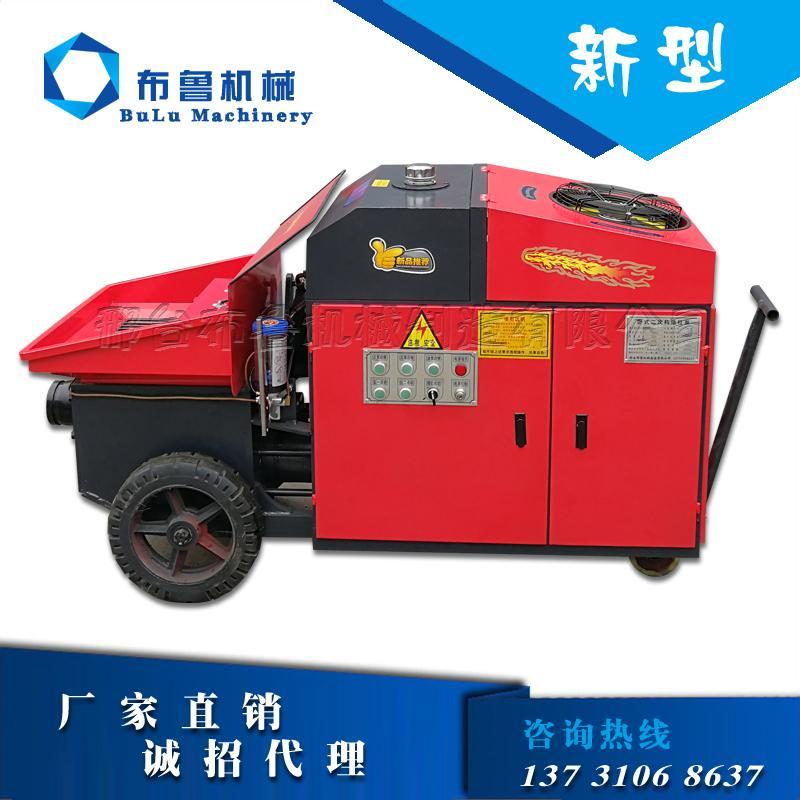 小型混凝土输送泵 2