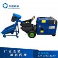 小型混凝土输送泵 4