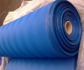 100% Polyester Plain Weave Mesh / Polyester Mesh Conveyor Belts for Foodstuffs D 4
