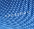High Quality New Design Forming Fabric Mesh for Tissue Paper Making Mesh Manufac 2
