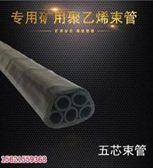 PE-ZKW10*1礦用聚乙烯束管