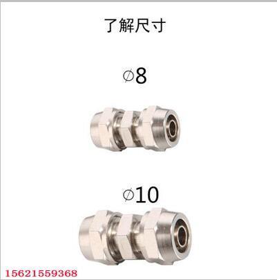 PE-ZKW10*1礦用聚乙烯束管 2