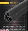 全部送貨PE-ZKW礦用聚乙烯束管廠家直銷 2