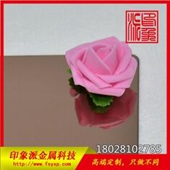 201/304镜面玫瑰金不锈钢彩色板 8K镜面板