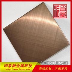 304玫瑰金交叉拉絲不鏽鋼裝飾板