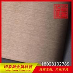 廠家定製304PVD真空電鍍古銅色拉絲不鏽鋼彩色板