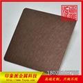 304亂紋玫瑰金不鏽鋼裝飾板