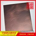304旋風紋紅古銅色不鏽鋼亂紋