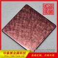 供应304天使纹紫铜金不锈钢乱纹板 3