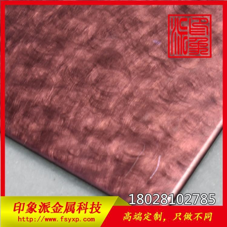 供应304天使纹紫铜金不锈钢乱纹板 5